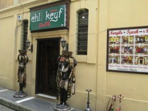 Ehl-i Keyf Cafe in Trabzon