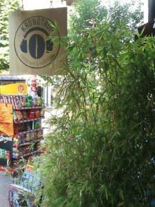 Kronotrop coffee shop in Istanbul
