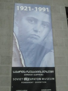 Tbilisi Museum poster