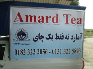 Amard Tea from Iran
