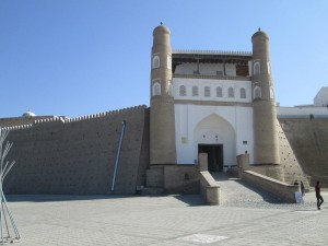 The front of the Ark in Bukhara