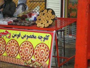 Biscuits from Fuman in Iran