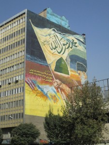 Mural in Tehran