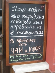 Russian lesson on coffee and tea in Vladikavkaz
