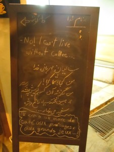 Best coffee in Tehran may be at cafe Grooshe