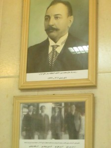The founder of tea in Iran