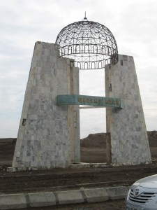 Entrance to ancient city of Merv in Turkmenistan