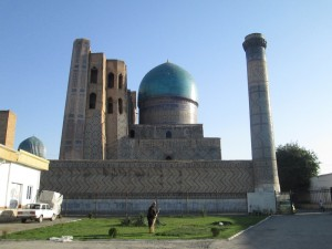 The Registan in Samarkand