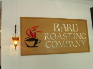 Baku Roasting Company logo