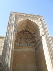 Sufi mosque in Shahrood, Iran