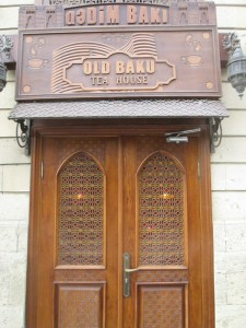 Old Baku Tea House entrance