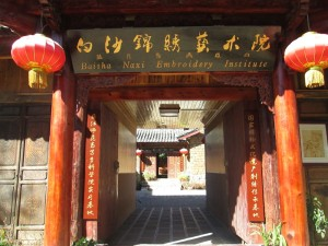 Baisha Embroidery Institute