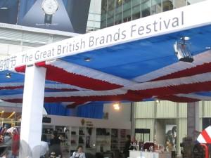 British brands in China
