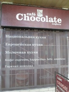 Cafe Chocolate in Osh