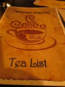 Tea in Tashkent at Coffee Club