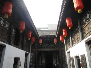 Folk House in Xi'an