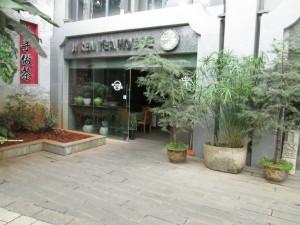 Jiren Tea House in Kunming