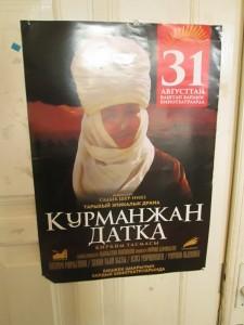 Kurmandjan Datka film poster