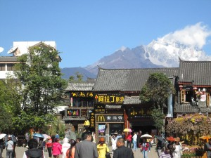 Mountain watching over Lijiang