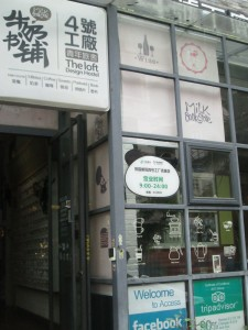 The Loft hostel in Chengdu for good coffee