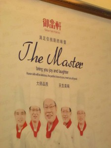 Message from The Master in Xi'an