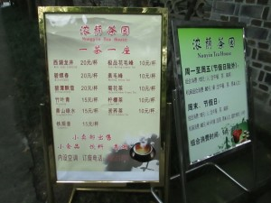 Menu at People's Park tea garden