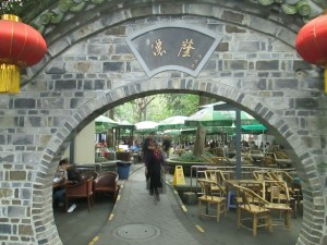 Tea Garden entrance in the People's Park, Chengdu