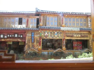 The view out of Prague Cafe in Lijiang