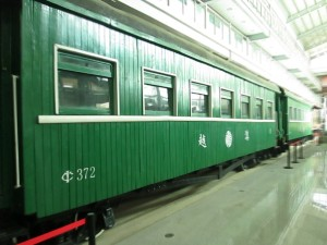 Railways3rdClass