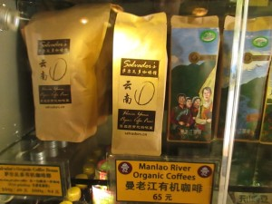 Yunnan coffee beans sold in Salvador's cafe in Kunming