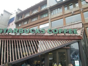 Lots of corporate coffee shops in Xi'an
