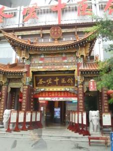 TCM Hospital in Kunming
