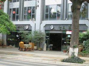 Jiren tea house in Kunming