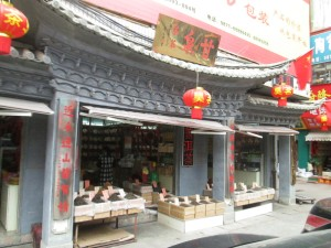 Jinshi tea market in Kunming