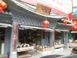 Jinshi tea market in Kunming