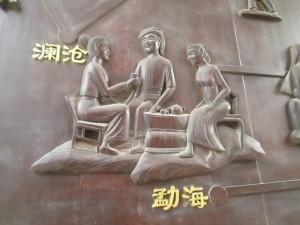 Tea route mural at Kangle market in Kunming