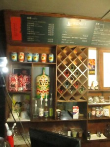 Wan Bookstore coffee shop in Xian