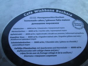 German coffee menu in Bukhara