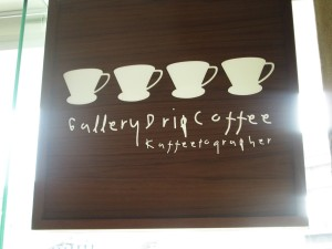 Gallery Drip Coffee in Bangkok