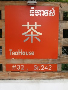 Tea House Hotel in Phnom Penh