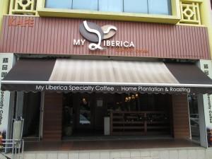 My Liberica coffee shop in Johor Bahru