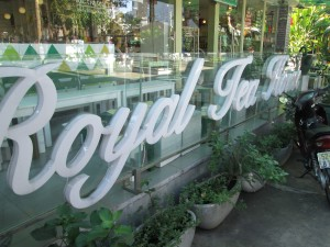 RoyalTeaFrontName